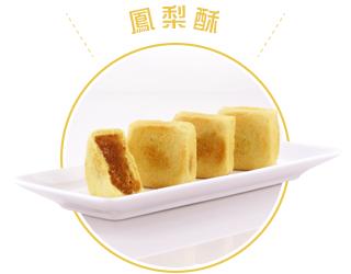 均鎂蛋糕廣告圖 1