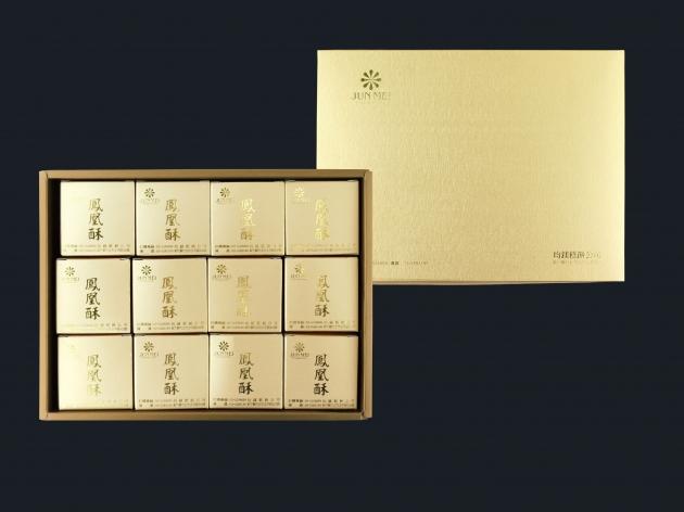 鳳皇酥 1